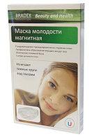 Магнитная маска молодости «Маска Клеопатра» биомагнит (Bradex)