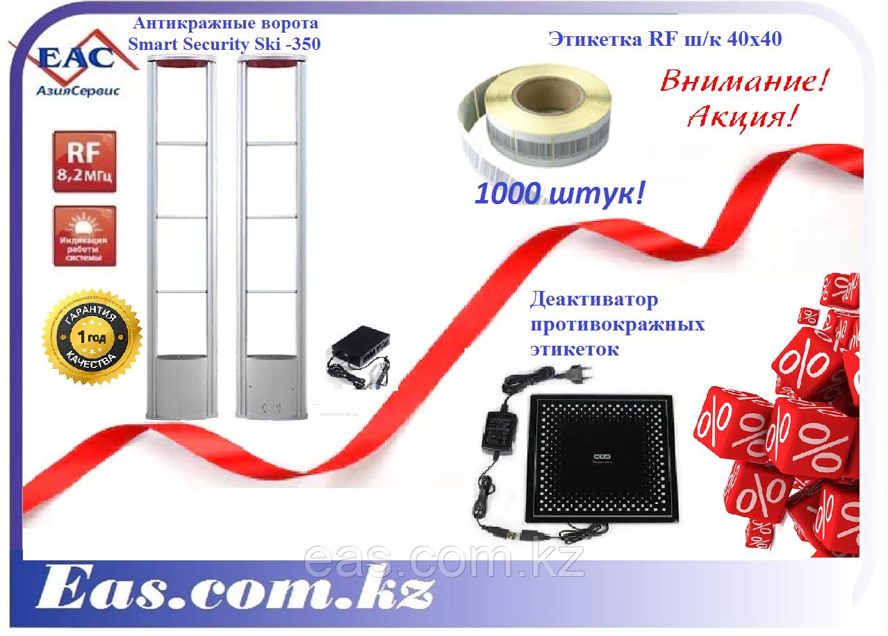 Противокражный комплект: Антикражные рамки, ключ съемник +500 датчиков