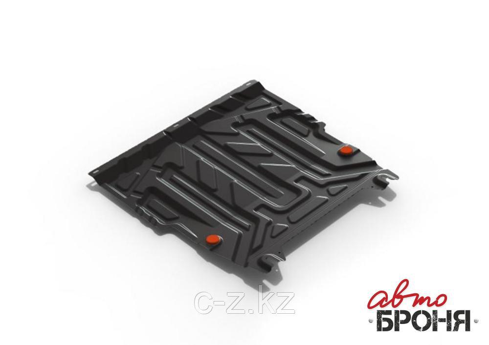 Защита картера + КПП + комплект крепежа, АвтоБРОНЯ, Ford Fiesta 2002-2008, V - 1.3; 1.4; 1.6