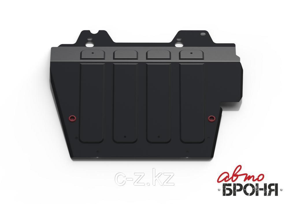 Защита картера + КПП + комплект крепежа, АвтоБРОНЯ, Nissan Note 2004-2014
