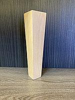 Ножка мебельная, деревянная, пирамида 25 см, бук.