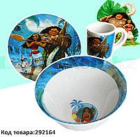 Набор детской посуды Моана Moana чашка тарелка кружка голубая