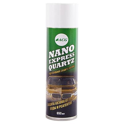 Защита кузова кварцевая 650 мл, Nano Express QUARTZ ACG
