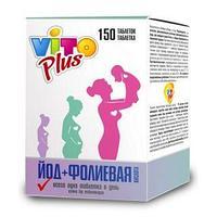 Vito PLUS Йод+Фолиевая кислота №150таб