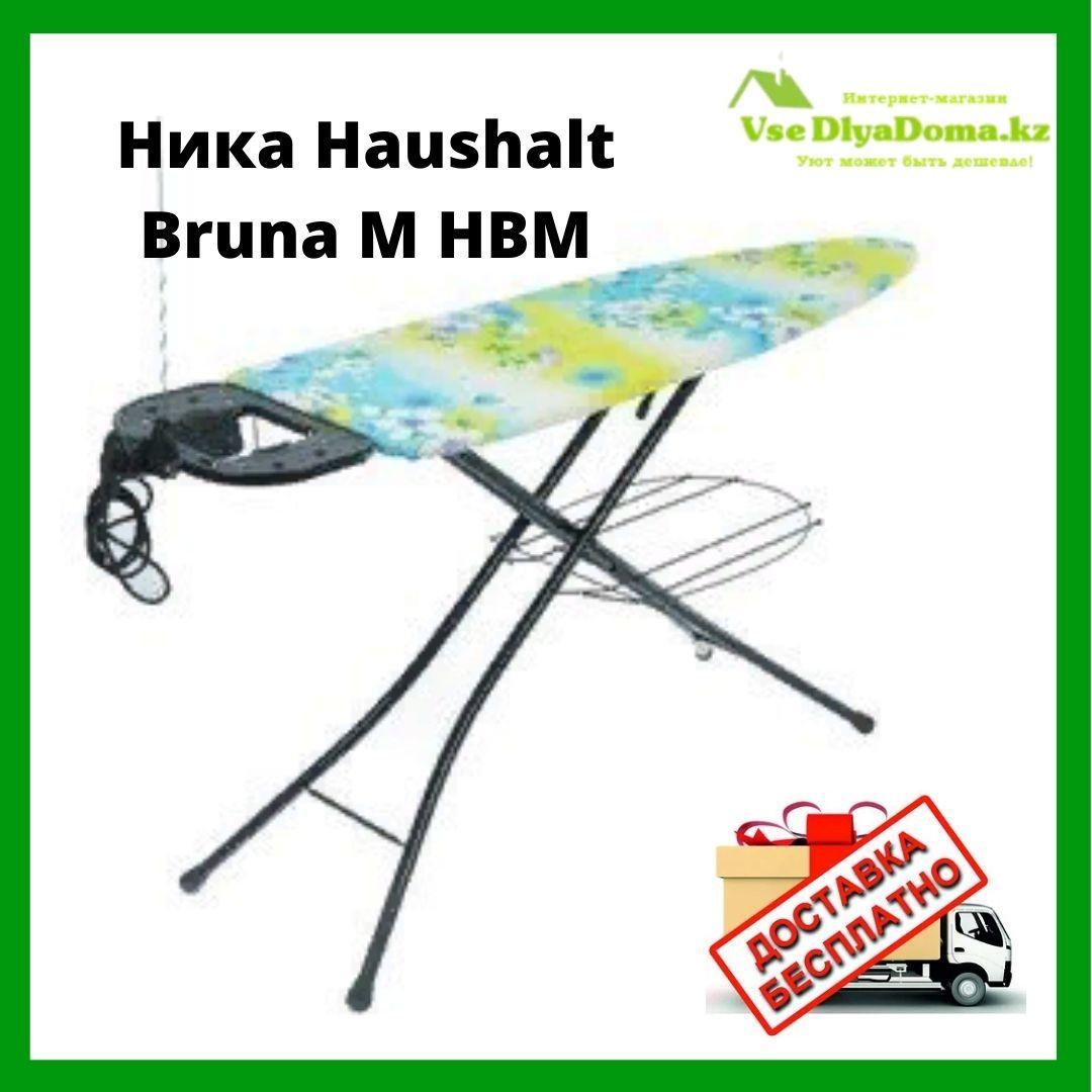 Ника Haushalt Bruna M HBM