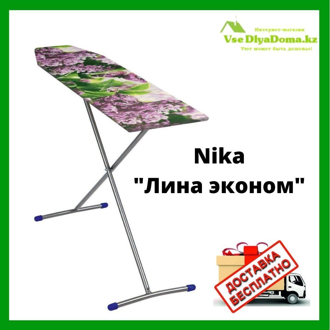 """Nika  """"Лина эконом"""""""