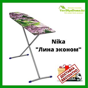 "Nika  ""Лина эконом"", фото 2"