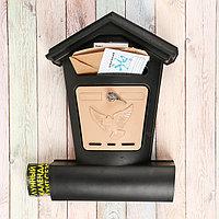 Ящик почтовый, пластиковый, «Элит», с замком, чёрный