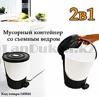 Мусорный контейнер с педалью объем 8 литров ведро мусорное черно-белый Style 01061