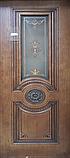 Межкомнатная шпонированная дверь СанРемо орех, фото 2