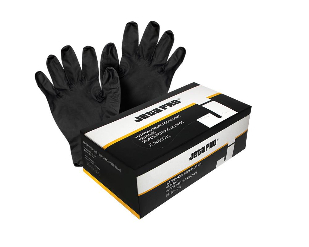 Износостойкие нитриловые перчатки Jeta Pro JSN8