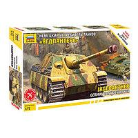 Сборная модель «Немецкий истребитель танков Ягдпантера»