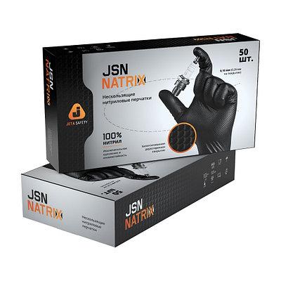 Износостойкие нитриловые перчатки Jeta Pro JSN NATRIX