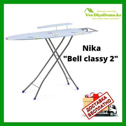 "Nika ""Bell classy 2"", фото 2"