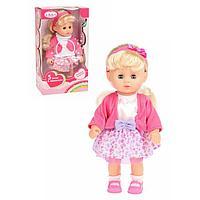 Кукла музыкальная, поёт 5 песенок Шаинского, 30 см, МИКС