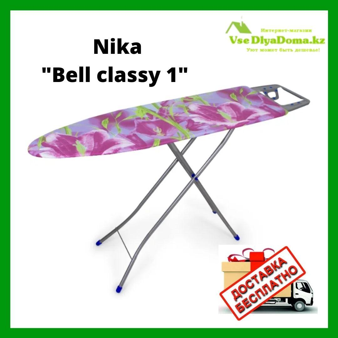 "Nika ""Bell classy 1"""