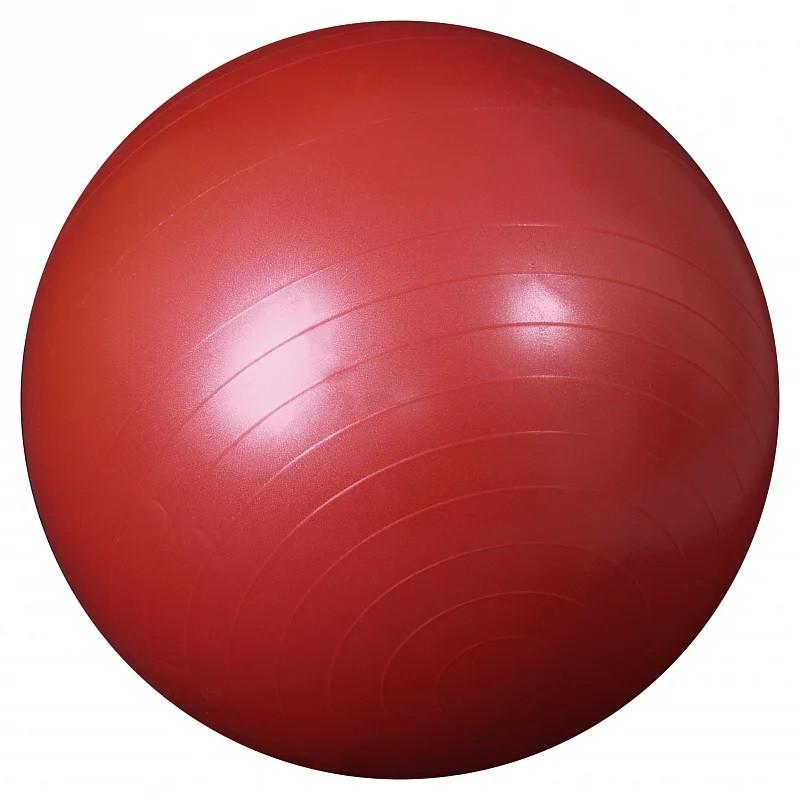 Гимнастический мяч  (Фитбол) 75 гладкий PRO