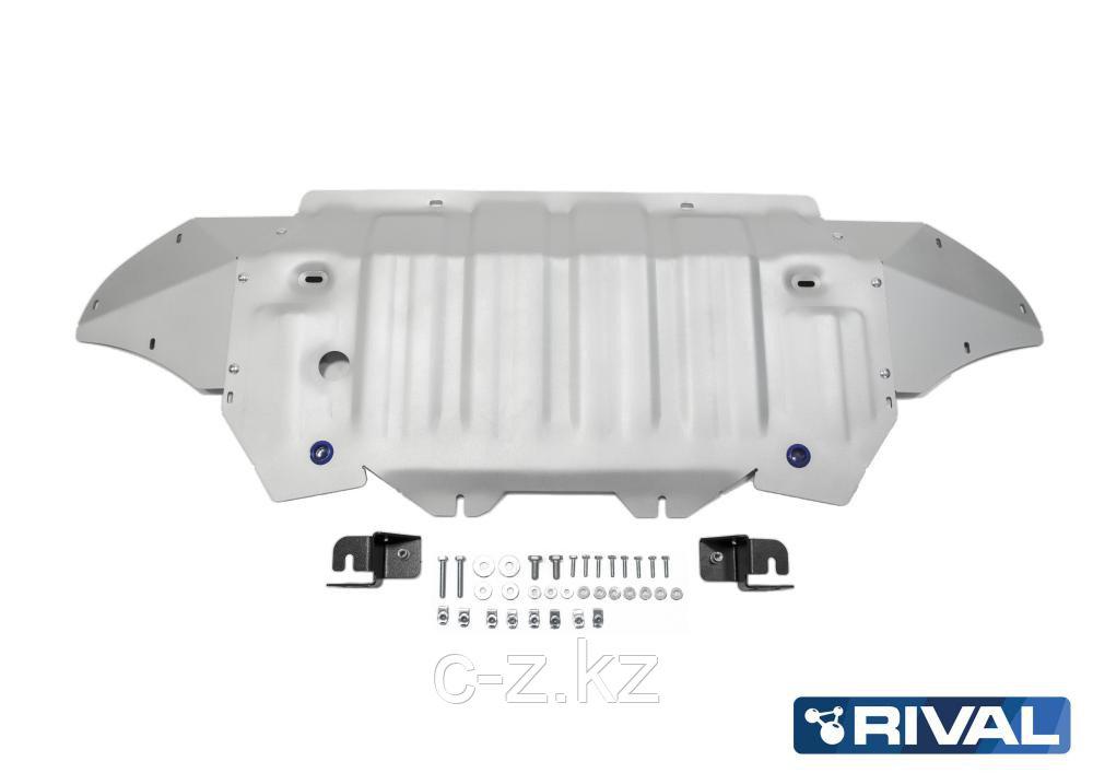 Защита картера + комплект крепежа, Алюминии, Audi Q7 2015-н.в.
