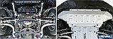 Защита картера + комплект крепежа, Алюминии, Audi Q7 2015-н.в., фото 2