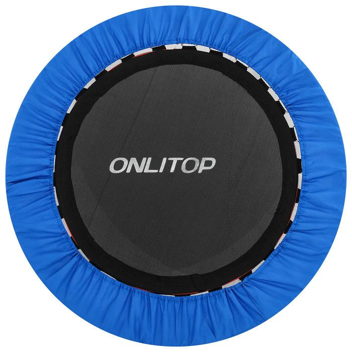 "Батут ONLITOP 38"", d=97 см, цвет синий - фото 3"