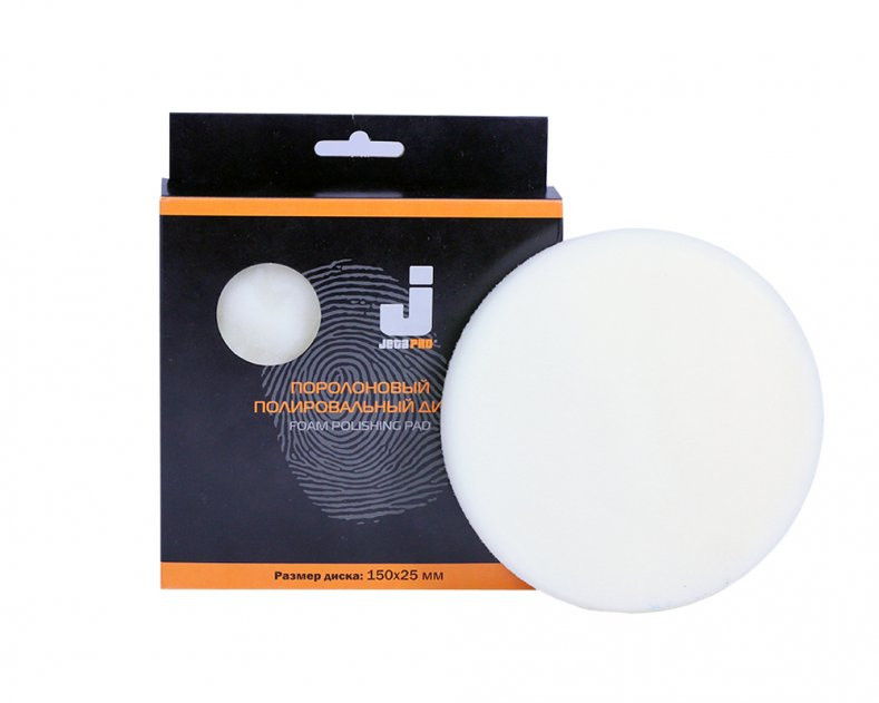 JETA PRO Полировальный диск (круг) твердый белый 150*25 мм