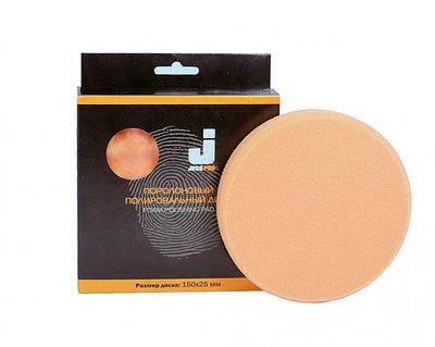 JETA PRO Полировальный диск (круг)  полутвердый оранжевый 150*25 мм