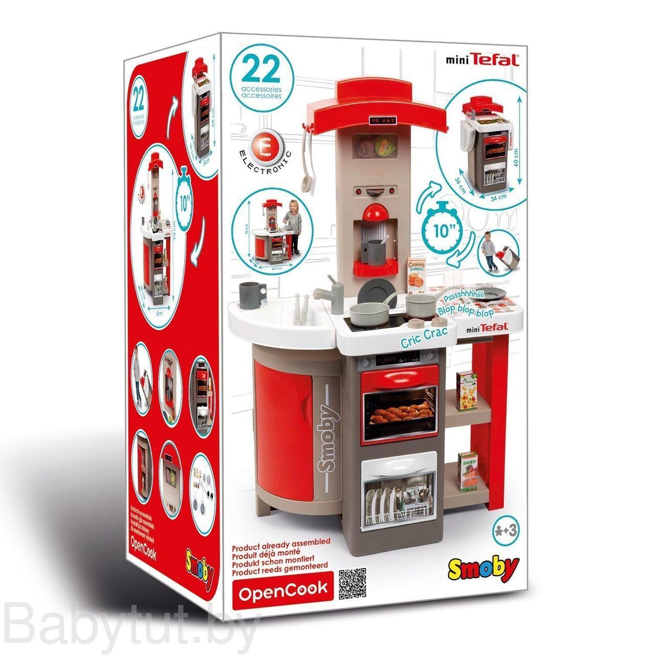 Детская игровая кухня складная Smoby Tefal Opencook 312202