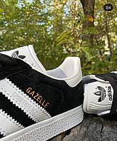 Кеды Adidas Gazelle черн д2