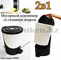 Мусорный контейнер с педалью объем 26 литров ведро мусорное черно-белый Style 01063