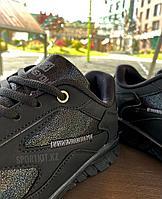Кеды KangYou черн блест 308-1