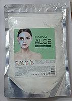 Lindsay АЛЬГИНАТНАЯ МАСКА с АЛОЭ Aloe Modeling Mask Cup Pack 240гр.