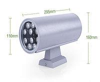 Настенный направленный светильник - Двухсторонний (теплый белый)