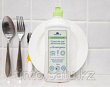 Средство для мытья посуды СпивакЪ Лемонграсс