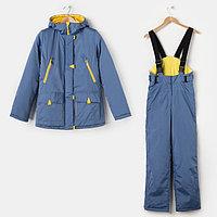Костюм женский (куртка, брюки) «Варда», цвет голубой, размер 44-46