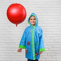 """Дождевик детский на кнопках с капюшоном """"Морской мир"""" р-р XL"""