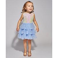 Платье с пайетками для девочки MINAKU, рост 128, цвет голубой