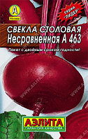 Свекла столовая Несравненная А 463, (3 г.)