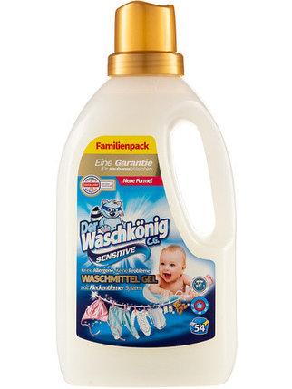 Гель DER WASCHKONIG C.G. Sensitive для стирки детских вещей 1,625 л, фото 2