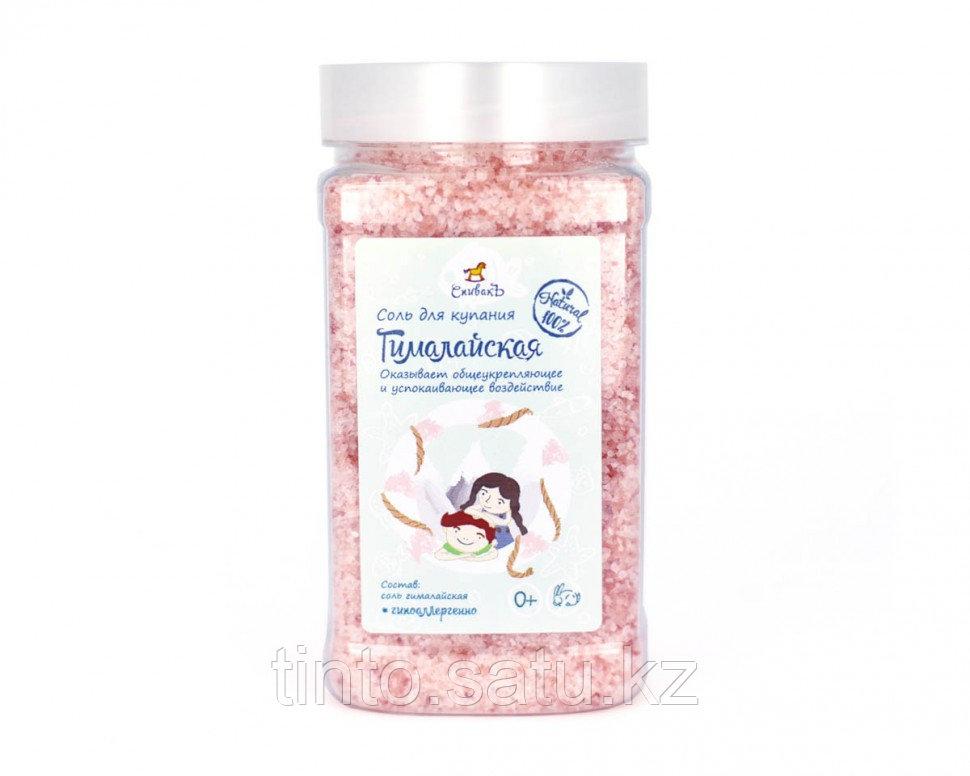 Детская соль для купания Спивак Гималайская