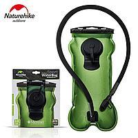 Гидратор Sport Type Outdoor Drinking Water Bag