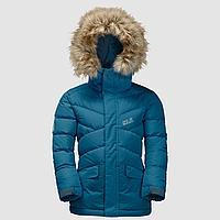 Куртка Icefjord Kids