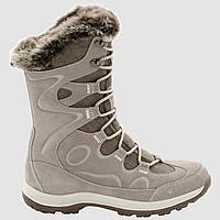 Ботинки Glacier Bay Texapore High W