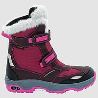 Сапоги GIRLS SNOW FLAKE TEXAPORE