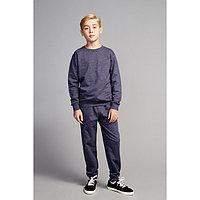 Костюм для мальчика (джемпер, брюки), цвет тёмно-синий меланж, рост 116 см