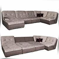 Модульный диван раскладной (цвета в ассортименте)