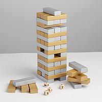 Головоломка дженга «Золото-серебро» 8×8×30 см