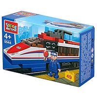 Конструктор «Скоростной поезд»