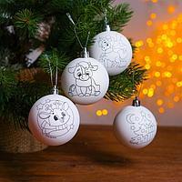 Новогоднее ёлочное украшение под раскраску «Волшебная история», набор 4 шт, шар 5,5 см