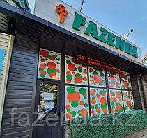 Магазин Fazenda в малой станице