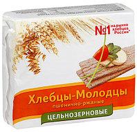 Линия автомат изготовления экструдированных хлебцев 100 кг/ч